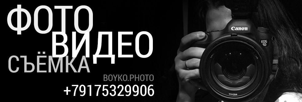 Свадебный фотограф Галина Бойко - Москва